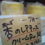 20120706125350.jpg