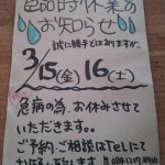 DSC_0460-1.jpg