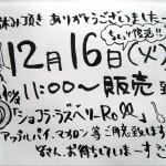 DSC_0681-1.jpg