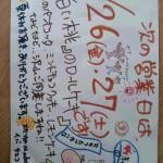 DSC_2433.JPG